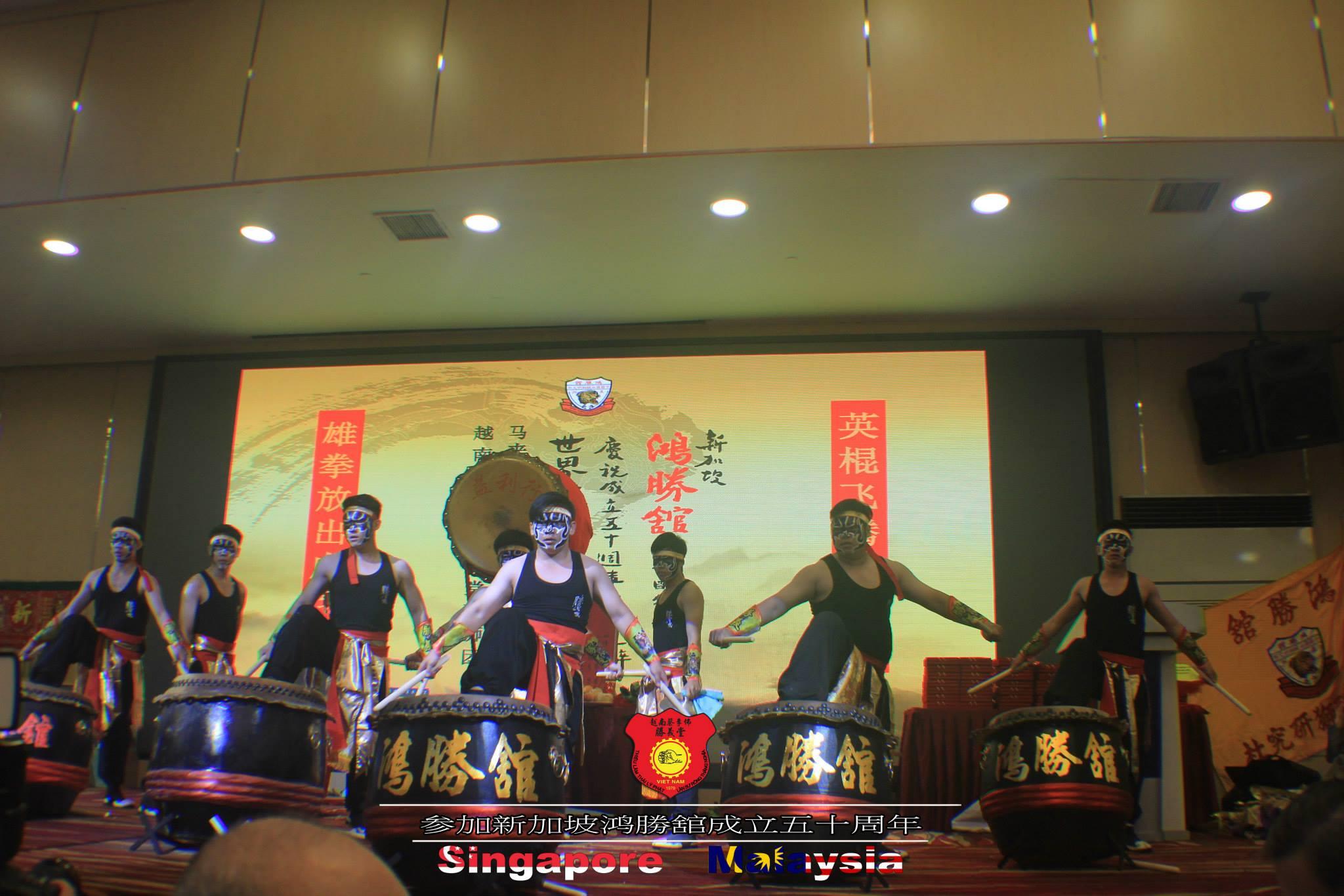 新加坡鸿勝舘成立五十周年 P2