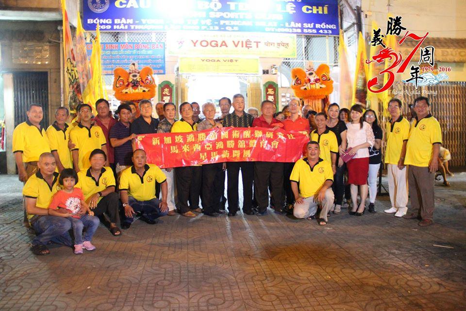 Đồng môn Thai Ly Phat
