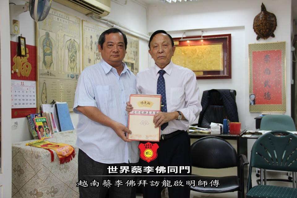 Choy Lee Fut Lung Kai Ming HongKong 2014
