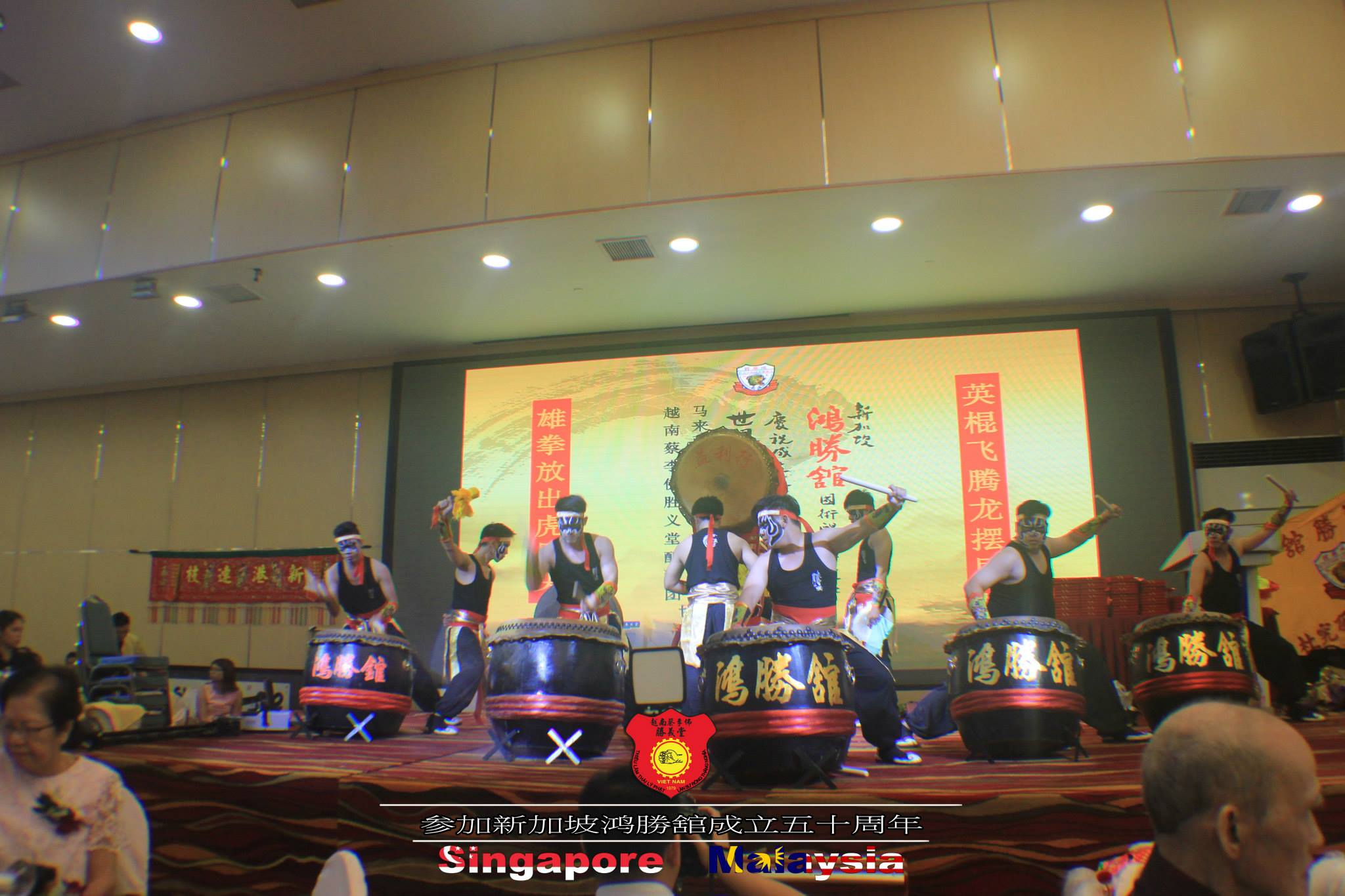 Singapore Hong Sheng Koon 50th Anniversary
