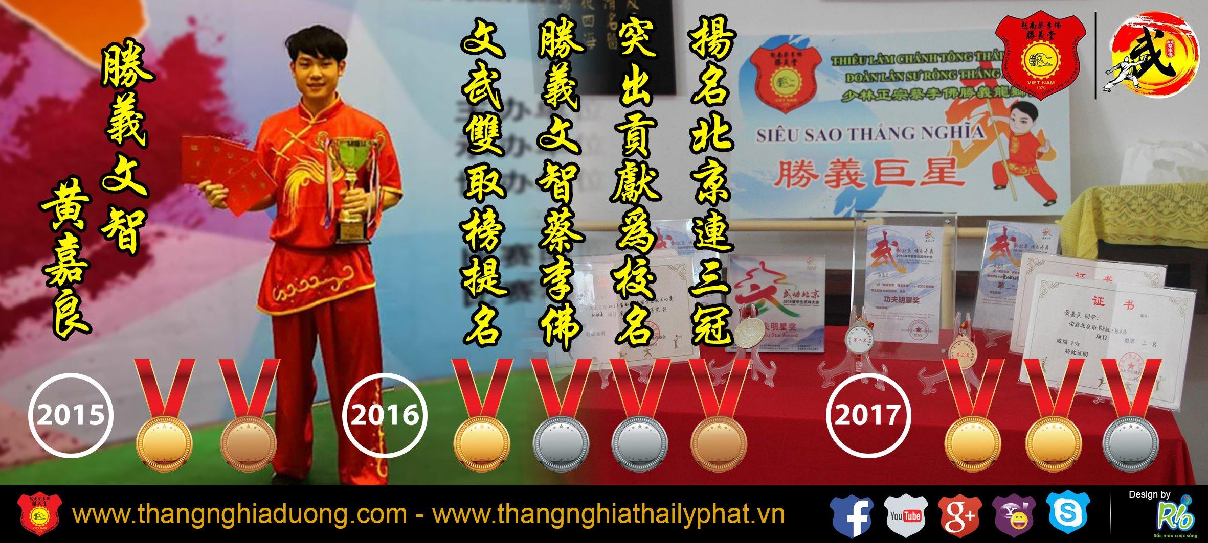 """Huỳnh Gia Lương Quán Quân 3 năm liền Wushu tại Trung Quốc- 勝義文智黃嘉良三年""""武動北京""""連冠軍"""