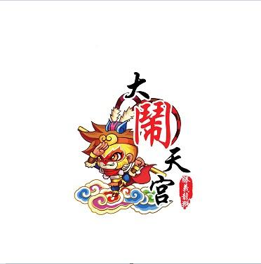 Đại Náo Thiên Cung - 大鬧天宮