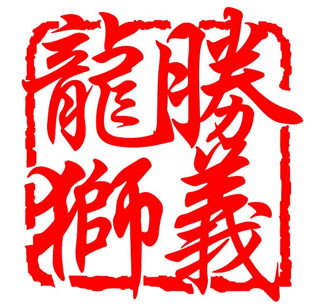 Giới thiệu chi phái Thái Lý Phật