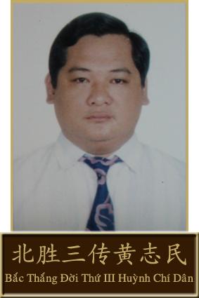 Huỳnh Chí Dân - 黄志民
