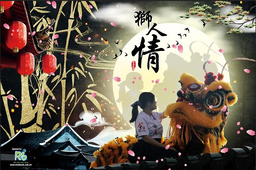 Thắng Nghĩa Anh Hùng Truyện - 勝義英雄傳