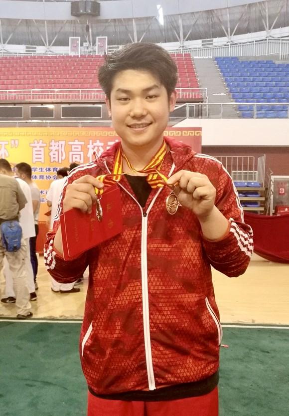 Huỳnh Gia Lương - Đoạt huy chương vàng Wushu
